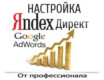 posicionamiento web rusia